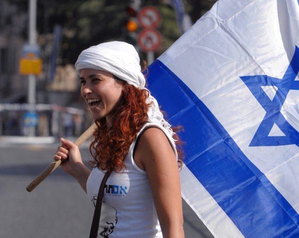 Foto Mark Neyman/GPO Israel