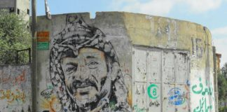 Arafat. Foto Mujaddara, CC BY-SA 3.0, https://commons.wikimedia.org/w/index.php?curid=53332377