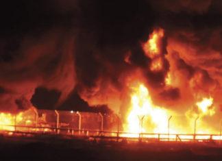 Palästinensische Randalierer haben Teile von Kerem Shalom, dem einzigen Übergang, durch den täglich Waren & Hilfsgüter passieren, in Brand gesetzt. Foto HLMG/IDF