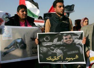 Gaza-Protest nach dem Tod des Hamas-Terroristen / Journalisten Yasser Murtaja. Foto Abed Rahim Khatib/Flash90