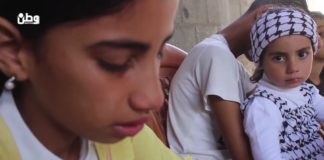 Foto Screenshot Youtube / Wattan News