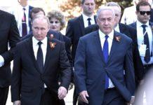 Der israelische Premierminister Benjamin Netanjahu begleitet den russischen Präsidenten Wladimir Putin bei der Moskauer Siegesparade 2018.. Foto kremlin.ru, CC BY 4.0, https://commons.wikimedia.org/w/index.php?curid=69025075