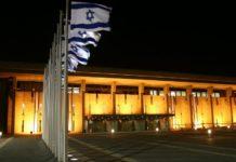 Die Knesset, Israel's Parlamentsgebäude in Jerusalem. Foto Orel Cohen/Flash90