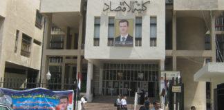 Die Wirtschaftsuniversität 1 in Damaskus. Foto leilita78 - At the University of Economics 1, CC BY-SA 2.0, https://commons.wikimedia.org/w/index.php?curid=19653231