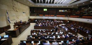 Blick auf eine Plenumssitzung in der Aula der Knesset am 2. Juli 2018. Foto Flash90