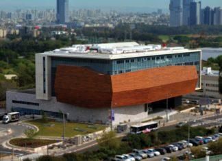 Das Steinhardt Museum für Naturgeschichte in Tel Aviv. Foto Oz Rittner