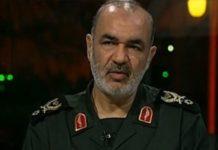 Hossein Salami. Foto YouTube Screenshot