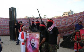 """Die Volksfront zur Befreiung Palästinas (PFLP) hielt am 3. Juli eine Gedenkfeier für """"ihren Märtyrer"""" Ahmed al-Adini. Foto Screenshot Samanews Website"""