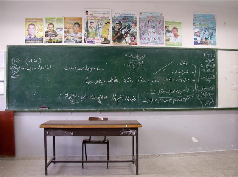 Auch europäische Geberländer wollen palästinensische Schulbücher prüfen