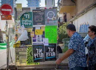 Kampagnenposter für die bevorstehenden Kommunalwahlen in Tel Aviv. Foto Miriam Alster/FLASH90