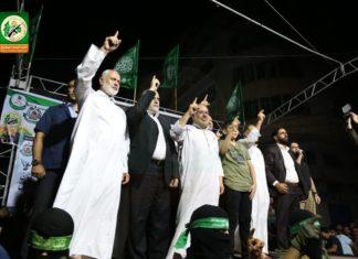 Qassam-Brigaden Anlass Ende September 2018 in Gaza mit Hamas Führern. Foto Qassam-Brigaden