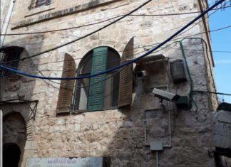 Das Wohnhaus Joudeh in der Jerusalemer Altstadt Foto Facebook / Askar Elbalad.