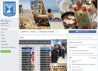 Foto Screenshot Facebook / IsraelArabic
