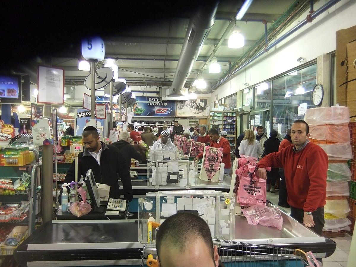 """Die neue palästinensische """"Katastrophe"""": Ein Einkaufszentrum das Palästinenser einstellt"""