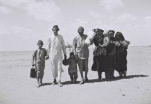 Jemenitisch-jüdische Familie 1949 auf dem Weg zu einem Flüchtlingslager. Foto PD