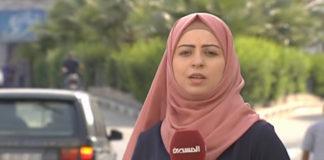 palästinensische Journalistin, wurde von der Hamas verhaftet, weil sie Korruption im Gesundheitssystem des Gazastreifens aufgedeckt hatte. Ein Gericht der Hamas verurteilte sie zu einer sechsmonatigen Gefängnisstrafe sowie einem Bussgeld. Foto Screenshot Hager Press Video.