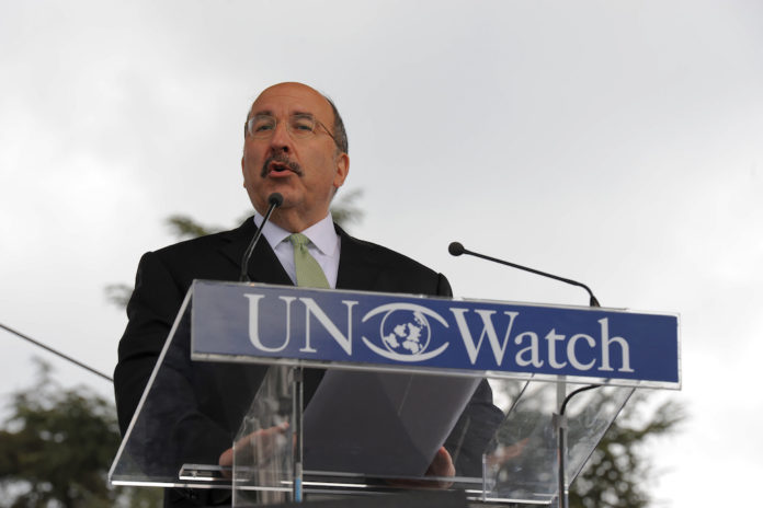 Dr. Dore Gold. Foto © UN Watch /Flickr.com