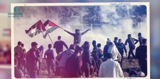 Foto Screenshot Youtube/Gazamedia