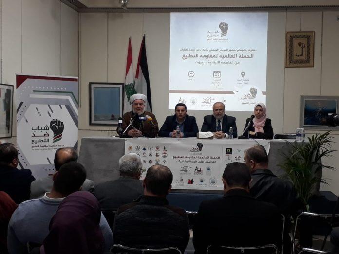 Eine Gruppe arabischer und islamischer Aktivisten, die sich in der libanesischen Hauptstadt Beirut traf und erklärte, dass