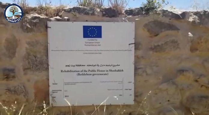 """""""Antikes palästinensisches Dorf"""" als Schwindel entlarvt"""
