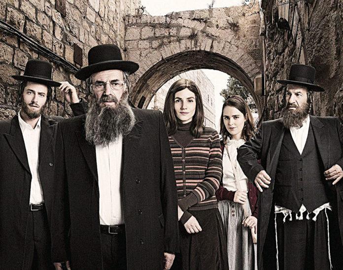 """Israelischer Netflix-Hit """"Shtisel"""" wird um eine dritte Staffel verlängert"""