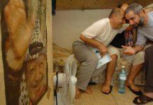 Palästinensische Gefangene in einem Gefängnis im Ayalon-Komplex. Foto Nati Shohat/Flash90