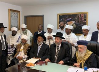 Rabbiner rufen zum Ende der gewaltsamen Proteste in Israel auf. Foto zVg