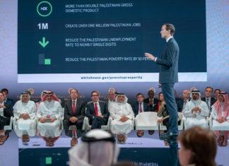 Der Berater des Weissen Hauses, Jared Kushner, spricht auf der Konferenz am 25. Juni 2019 über die Stärkung der palästinensischen Wirtschaft, den Abbau der Arbeitslosigkeit und die Verbesserung der palästinensischen Lebensbedingungen. Foto Bahrain News Agency