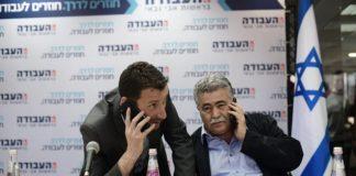 Les députés de l'opposition Itzik Shmuli et Amir Peretz au siège du parti à Tel Aviv le 13 février 2019. Foto Tomer Neuberg/Flash90