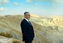 Staatliche Gedenkfeier zu Ehren des ersten Premierministers David Ben-Gurion in Sde Boker. Foto GPO Israel