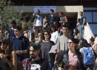 Symbolbild. Studenten an der Hebrew University of Jerusalem. Foto Yonatan Sindel/Flash90