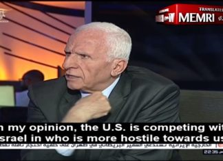 Foto Screenshot MEMRI