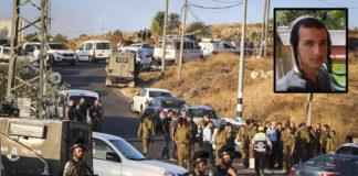Israelische Sicherheitskräfte an der Stelle, an der am 8. August 2019 die Leiche des nicht uniformierten israelischen Soldaten Dvir Sorek tot mit Stichwunden augefunden wurde. Foto Gershon Elinson/Flash90