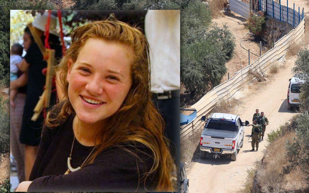 Israelische Soldaten und Sicherheitskräfte am Ort des Terroranschlags nahe der Quelle Ein Bubin am 23. August. Rina Shnerb, links, wurde bei dem Attentat getötet. Foto Flash90/Facebook