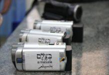 Symbolbild. Foto B'Tselem/CC BY 4.0