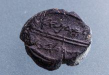 Das Siegel, welches nahe der Klagemauer in der Altstadt von Jerusalem gefunden wurde und (auf Hebräisch) den Namen Adenyahus trägt, eines Sohnes von König David, der im biblischen Buch der Könige erwähnt wird. Foto Eliyahu Yanai/City of David Foundation.