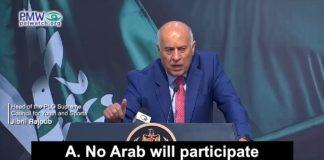 """Top PA-Offizieller erklärt """"Normalisierung"""" im Sport mit Israel als verboten. Foto Screenshot Youtube /PMW"""