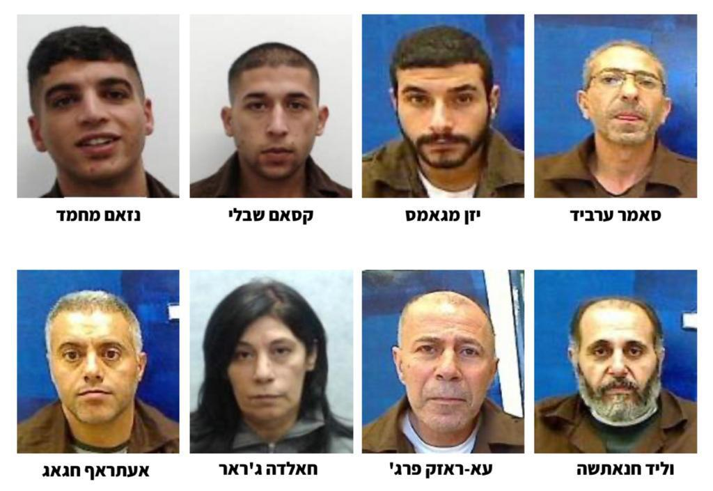 Im Uhrzeigersinn von oben links die PFLP-Mitglieder Nizam Mahmoud, Qassem Shibli, Yasan Majamas, Samer Arbid, Walid Hanatsheh, Abdel Raziq Faraj, Khalida Jarrar und Itaraf Hajaj, die alle vom Sicherheitsdienst des Shin Bet wegen des Verdachts verhaftet wurden, im August 2019 einen tödlichen Bombenanschlag auf eine israelische Familie ausserhalb der Siedlung Dolev direkt durchgeführt oder genehmigt zu haben. Foto Shin Bet.