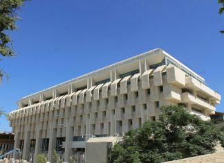 Bank of Israel. Foto Adele Lipkin/TPS.