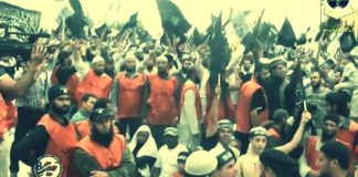 """Foto Screenshot """"Your Sons Are at Your Service: Tunisia's Missionaries of Jihad"""" / Youtube"""
