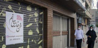 Passanten in Schiras mit Mundschutz neben einem geschlossenen Geschäft, Mitte März 2020. Foto Fars News Agency, CC-BY 4.0, https://commons.wikimedia.org/w/index.php?curid=88141707