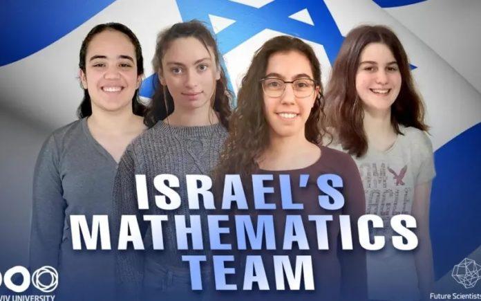 Das israelische Mädchen-Mathe-Team. Foto Future Scientists Center.