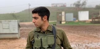 Amit Ben Yigal (21). Foto Facebook / Maariv