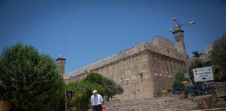 Das Grabmal der Patriarchen in Hebron, 9. Juli 2017. Foto Miriam Alster/Flash90