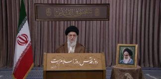 Ali Khamenei hält Quds-Day-Rede. Foto Screenshot Youtube / RT
