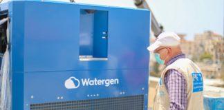 Der atmosphärische Wassergenerator, der von Watergen und Mayet Al-Ahel an die Kinderkrebsabteilung von Musa und Suhaila Nasir in Gaza-Stadt gespendet wurde. Foto mit freundlicher Genehmigung von Mayet Al Ahel.