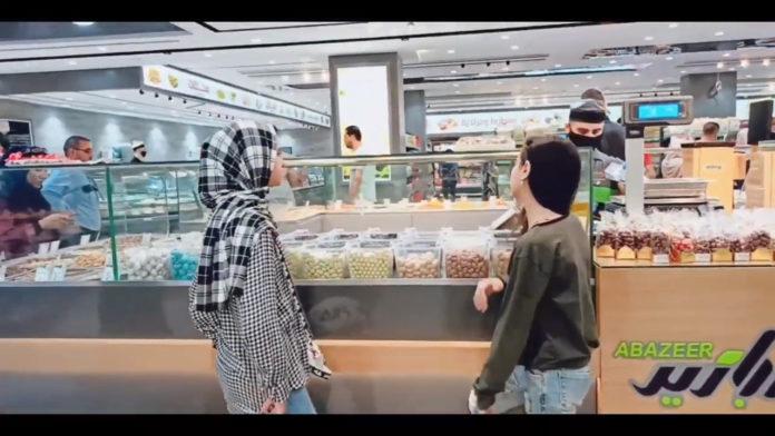 Shoppen in Gaza. Foto Screenshot Youtube / سجى وسجود