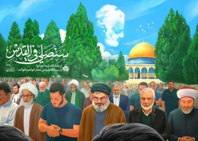 """Ein Gemälde gepostet von Irans Oberstem Führer Khamenei, dass die """"Befreier Jerusalems"""" am muslimischen Feiertag Eid al-Fitr zeigt. Hamas' Ismael Haniyeh steht in der ersten Reihe, zweite von rechts, zwischen Hassan Nasrallah von der Hisbollah und vermutlich dem palästinensischen Imam Ekrima Sabri, dem ehemaligen Großmufti von Jerusalem. Hinter Nasrallah steht Ziad Nakhala, das Oberhaupt des palästinensischen Islamischen Dschihad. Sie stehen unter einer himmlischen Wolke in Gestalt des iranischen Generals Qasem Soleimani. Foto Screenshot zVg"""