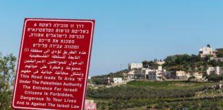 Zutrittsverbot für israelische Bürger zu einem Ort in Samarien. Foto Ralf Roletschek, GFDL 1.2, https://commons.wikimedia.org/w/index.php?curid=48350105