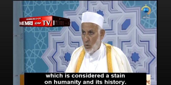 Screenshot Memri.tv
